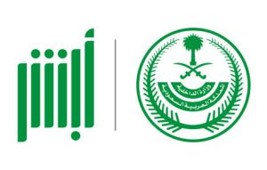 absher-app-saudi